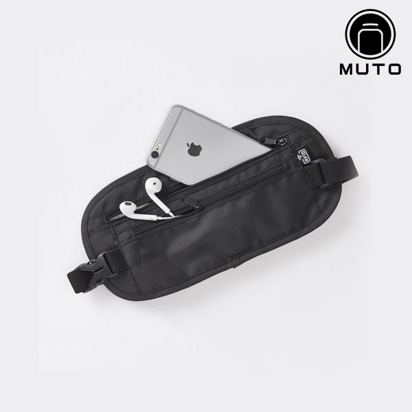 뮤토 RFID 웨이스트 파우치(안전복대) 18년 6월 신제품